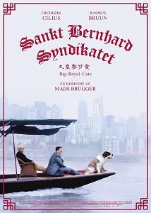 Sankt Bernhard Syndikatet