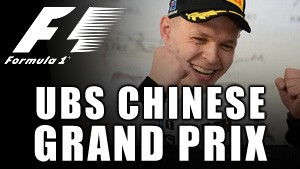 FORMEL 1 Chinese Grand Prix