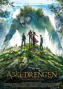 Askedrengen - I Troldkongens Sal - Dansk tale