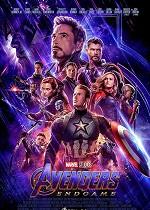 Avengers: Endgame - 2D