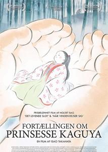 Fortællingen om Prinsesse Kaguya