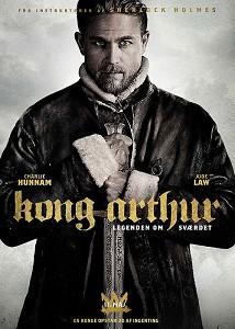 Kong Arthur: Legenden om sværdet - 2D