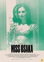 Miss Osaka - DK Tekst