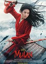 Mulan - 2D