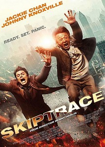 Skiptrace - CIN