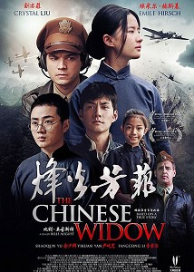 The Chinese Widow - CIN