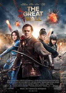 The Great Wall - 2D